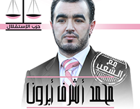 Mohamed Achraf ABROUN (Moroccan Elections)