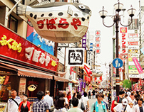 Japan Day 2 - Osaka