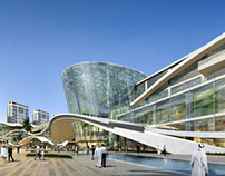 The Reem Mall