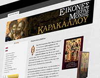 Icons Of The Holy Monastery Of Karakallou