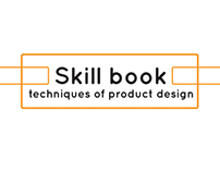 Skill book
