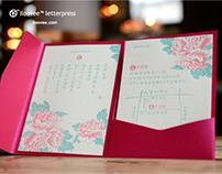 函情喜帖 iloovee letterpress wedding invitation