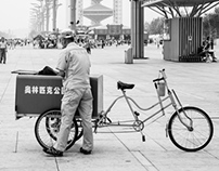 China II