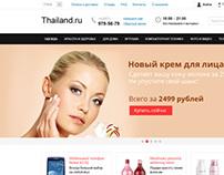Thailand.ru
