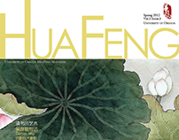Designs for Huafeng Magazine