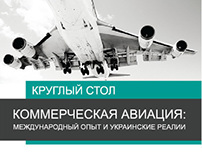 Round Table COMMERCIAL AVIATION