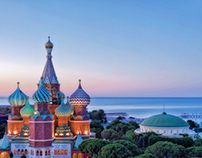 Wow Hotels - Kremlin Palace