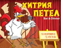 Hitria Petel Bar&Dinner