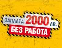 Eurobet Ad