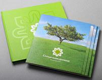 Solnechnaya Dolina booklet