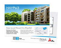 Flyer for apartment complex Nauryz