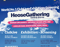 NBXOP PRESENTS HEOSE GATHERING 2010 MAPO