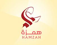 (ء) HAMZAH  ::  logo