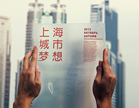Shanghai's city of  Dreams__ /    上海城市梦想