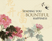Chinese New Year - Dragon eCard