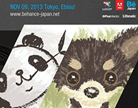 Behance Japan Portfolio Review