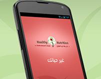 Dr.Cherifa Aboul Fettouh (splash screen for mobile App)
