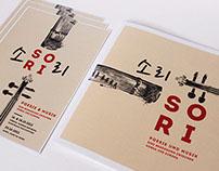 SORI -  Eine Begegnung zwischen Korea und Europa