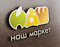 Mini Market Logotype