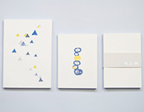 Hardie Grant Stationery Set