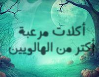 HealthYotta - Halloween