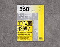 No.92 New Shape of Design Studio