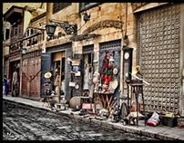 Al-Mu'izz li-Din Allah street