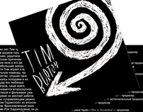 Booklet about Tim Burton