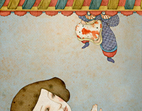 "children's book ""Cao Cao is falling!"""