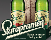 Display Staropramen