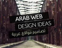Arab web design ideas