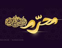 1st of Moharram