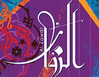 Al Zawar Logo / Identity