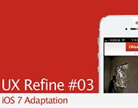 iPhone App UX refine cases #03