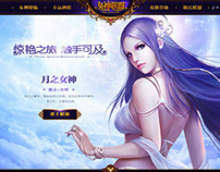 League of Goddess Game Web Design