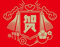 HONGBAO REdesign