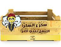 Shifa honey activation