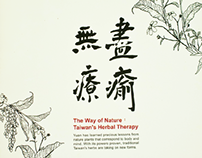 Publisher - Herbal Theraphy
