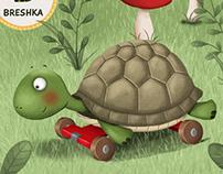 Breshka / Turtle