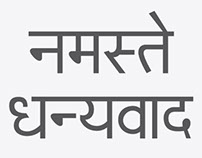 Devanagari Font for Optical Character Recognition