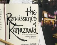 The Renaissance of Kanazawa