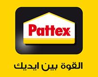 PATTEX / Henkel