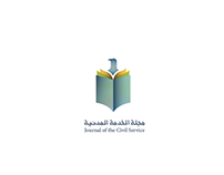Journal of the civil service logo