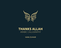 Thanks Allah - Calligraphy