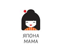Japana Mama