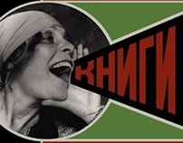 Rodchenko in Motion - animated poster