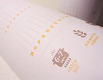 TYPO Pasta Packaging Redesign
