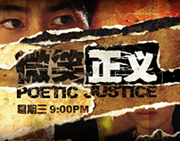 Channel 8. Poetic Justice [微笑正义]