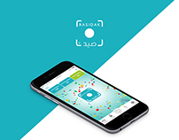 Rasidak Mobile App