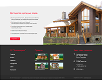 SKing — Construction company corporation site